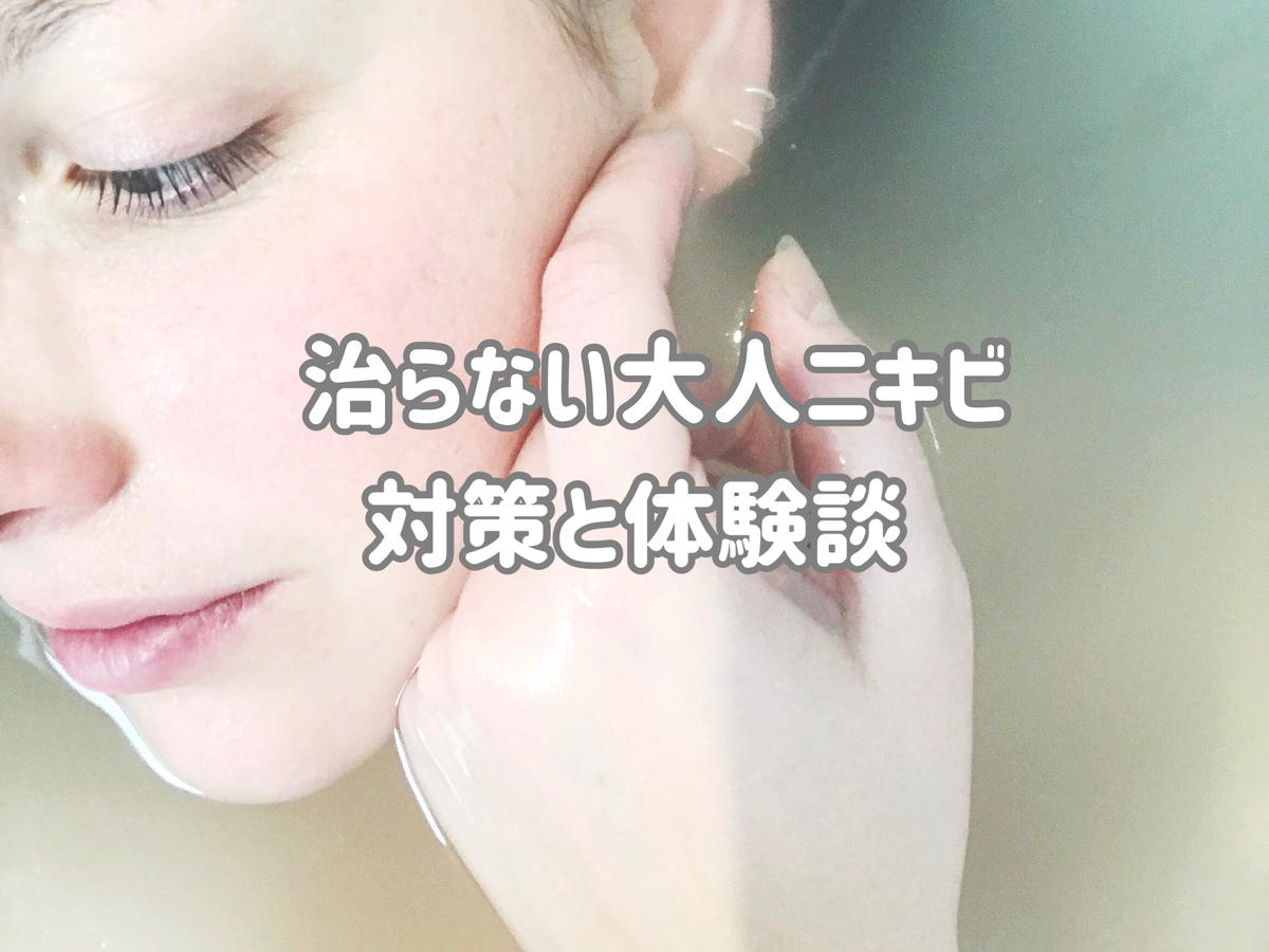 f:id:yurikablog:20210327235552j:plain