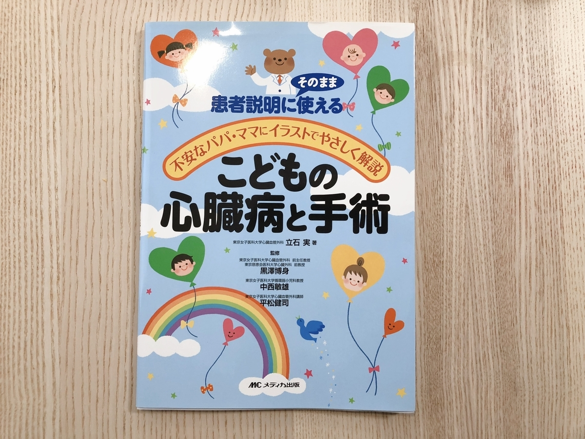 f:id:yurikablog:20210826155008j:plain