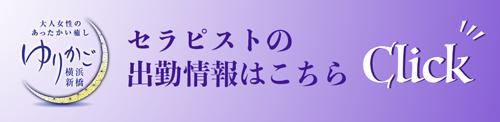 f:id:yurikago-yokohama:20200517185550p:plain