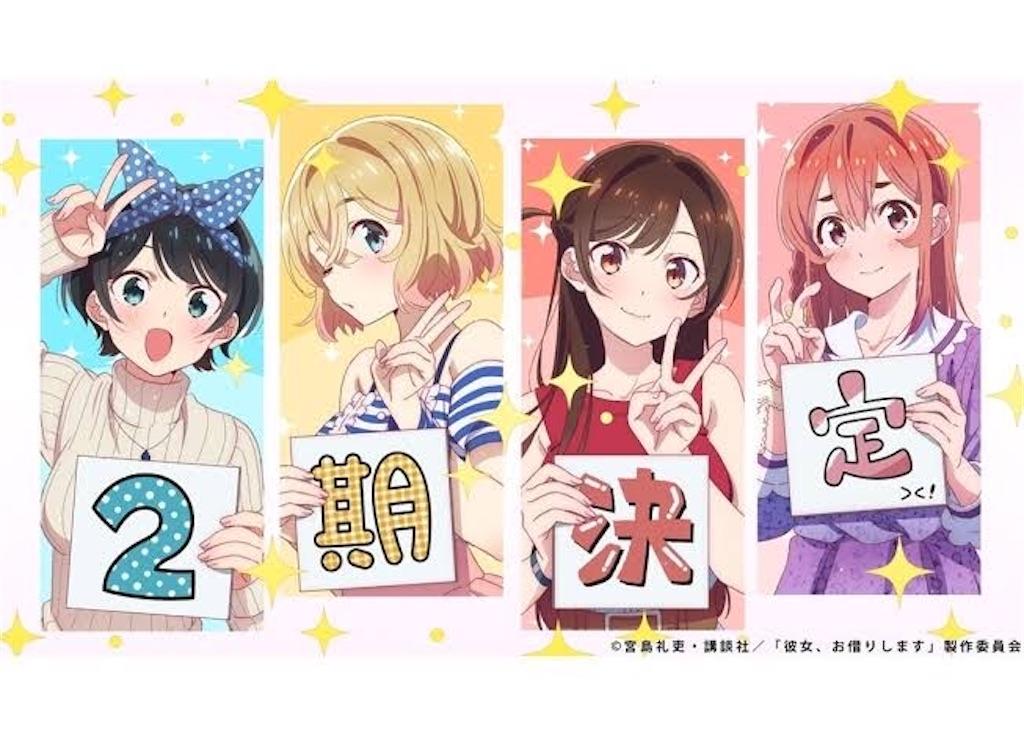 f:id:yurikamome2002:20201027134539j:plain