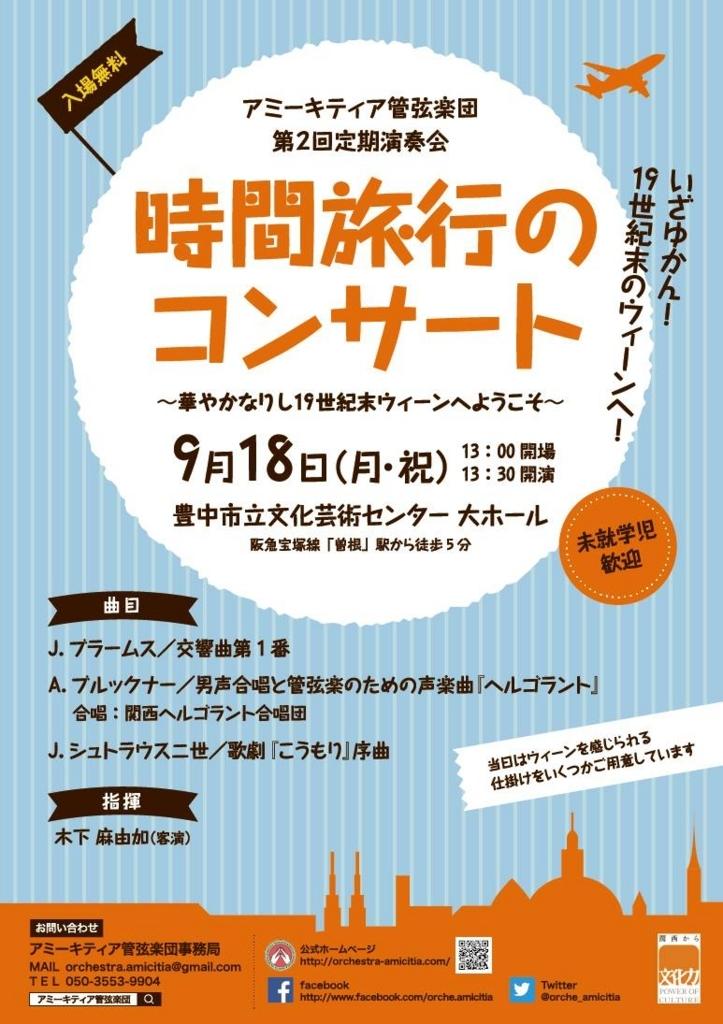 f:id:yurikams:20170905211737j:plain