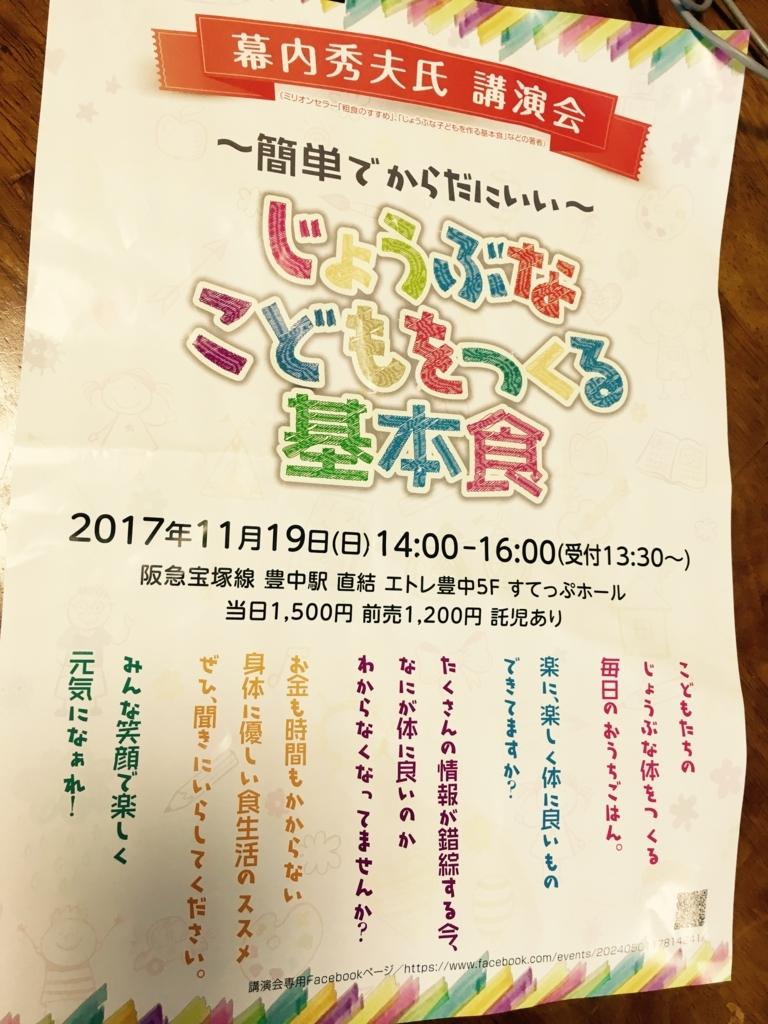 f:id:yurikams:20171008103902j:plain