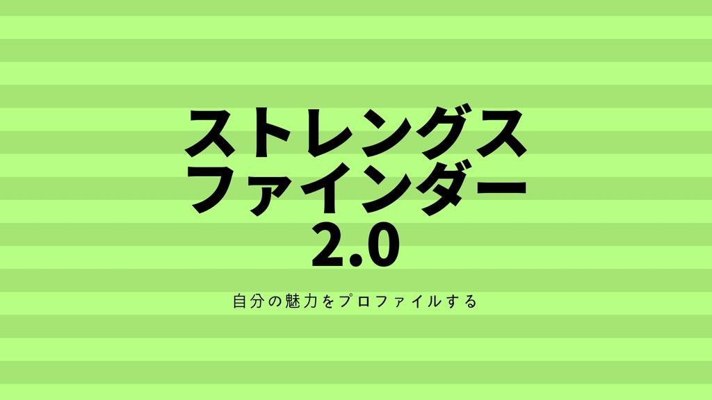 f:id:yurikams:20181012010926j:plain
