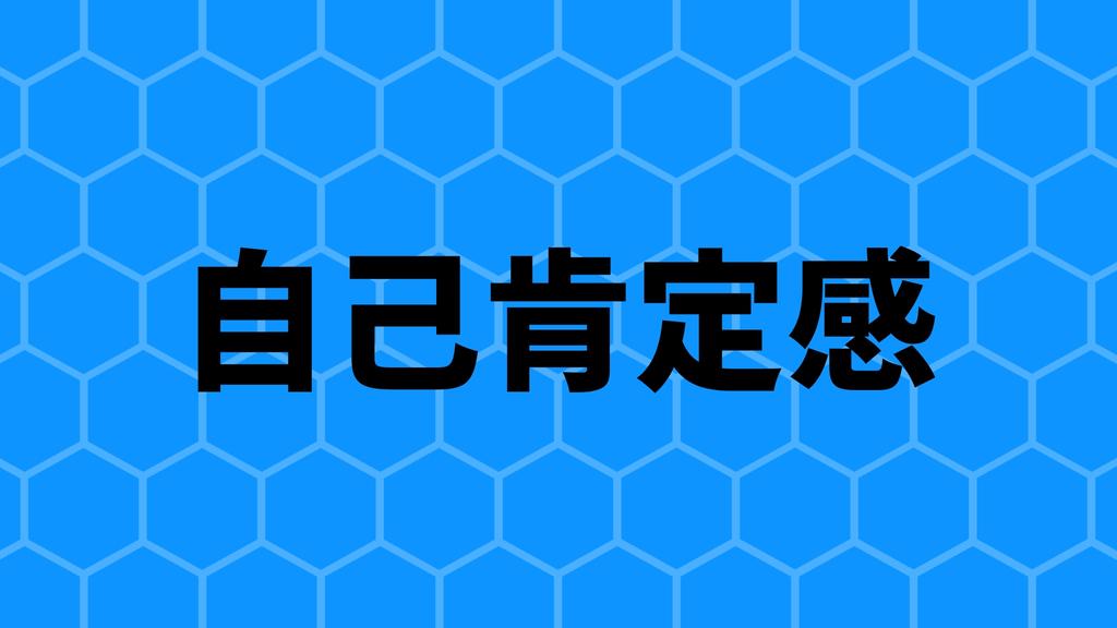 f:id:yurikams:20181026123024j:plain