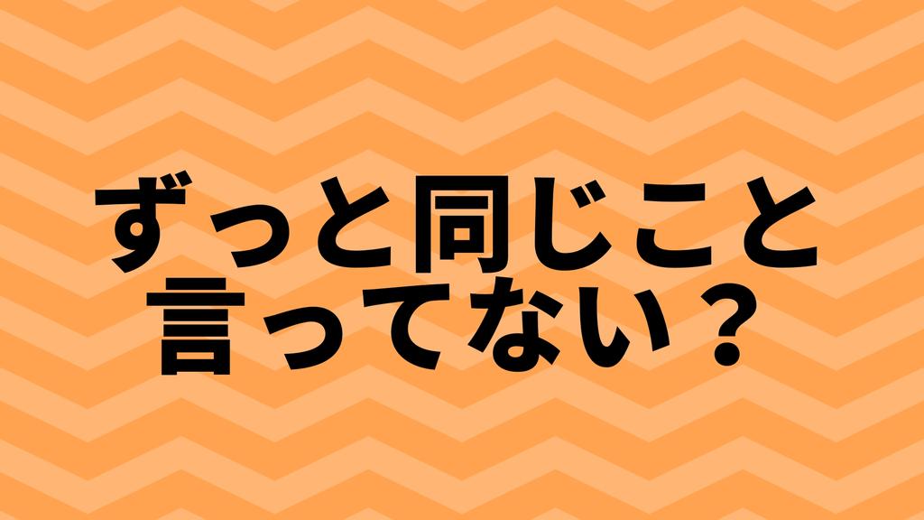 f:id:yurikams:20181114210417j:plain