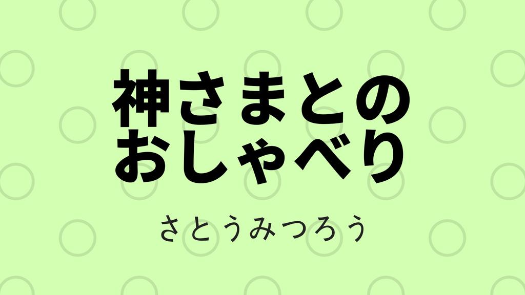 f:id:yurikams:20181119011934j:plain