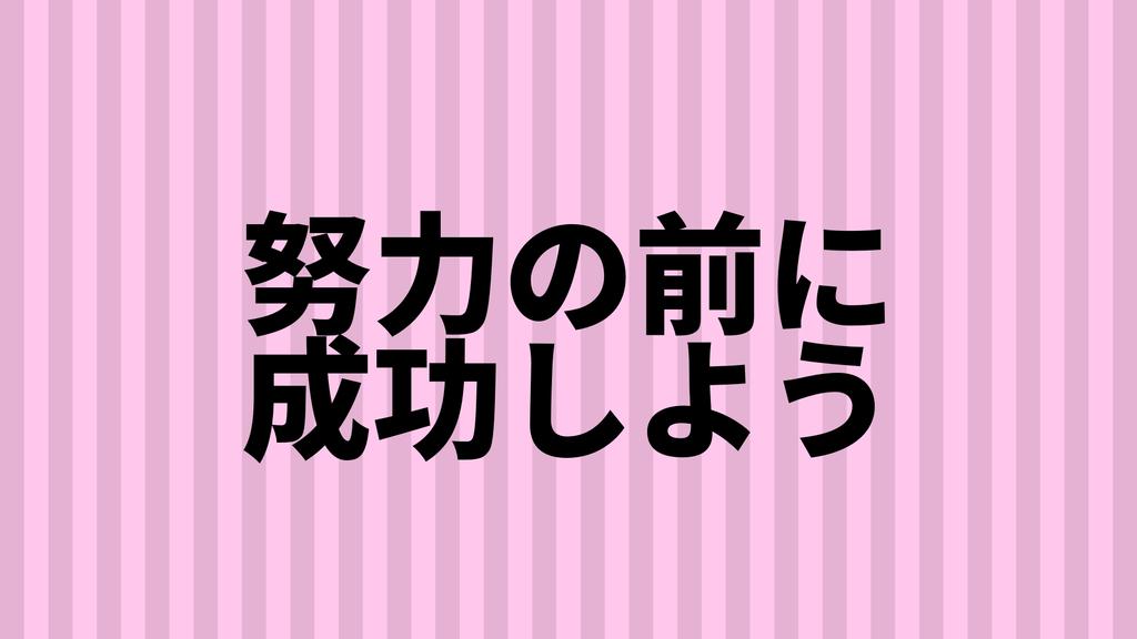 f:id:yurikams:20181119232623j:plain
