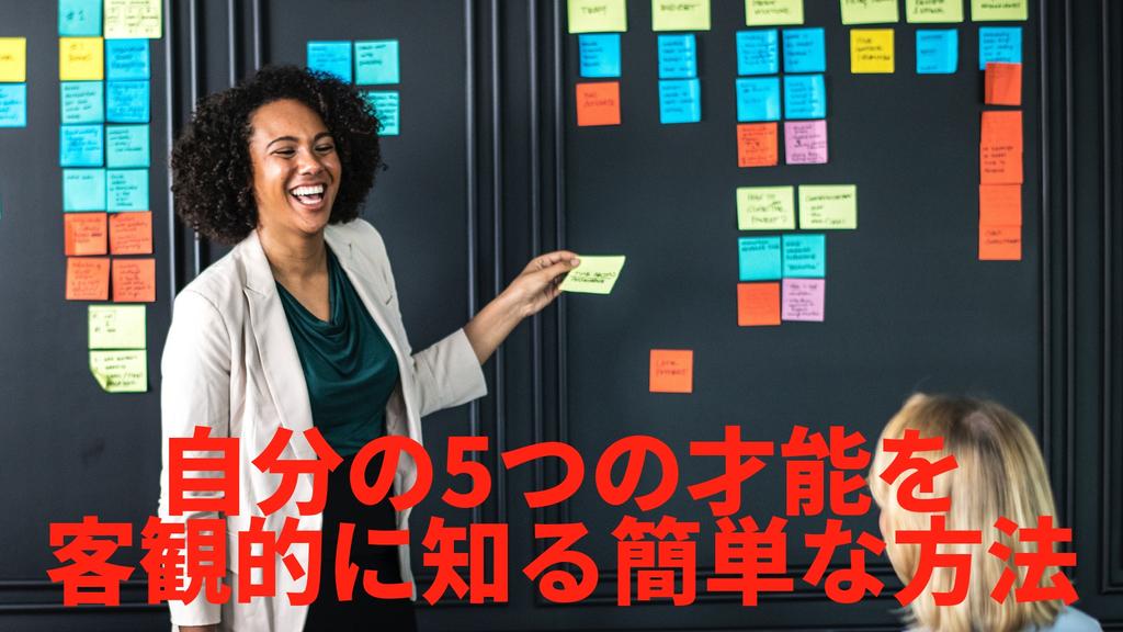 f:id:yurikams:20181125024744j:plain