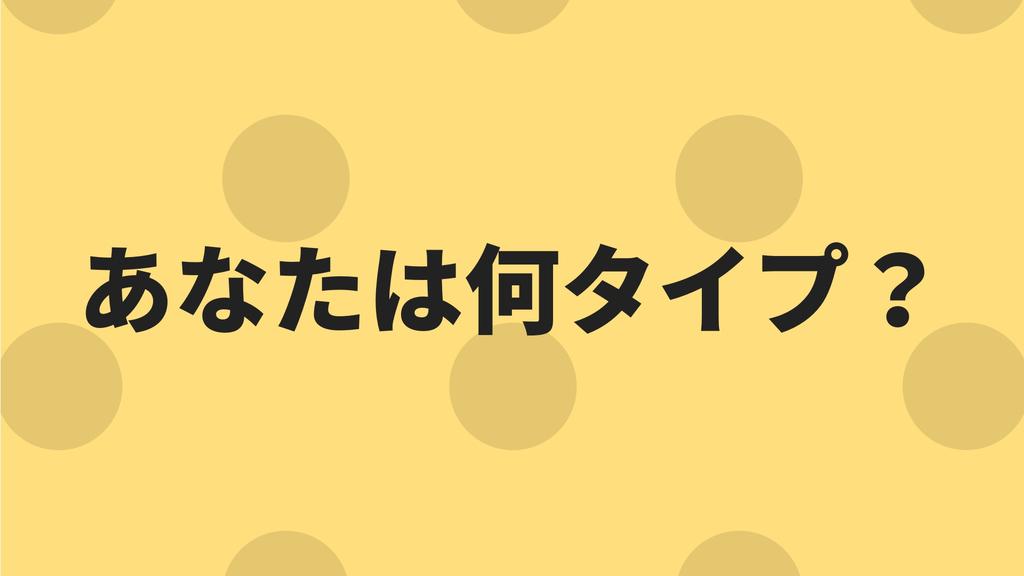 f:id:yurikams:20181125142358j:plain