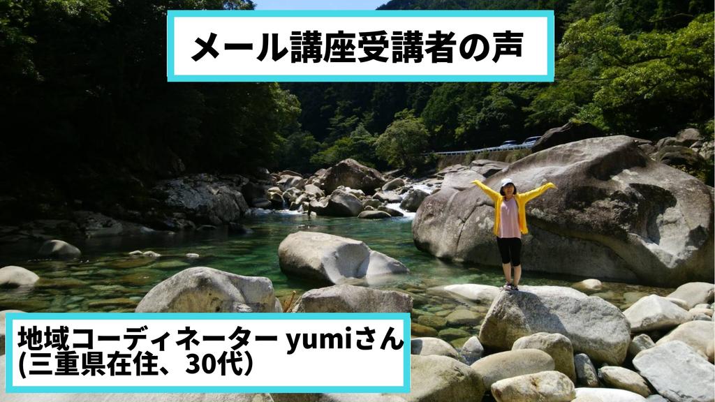 f:id:yurikams:20181127214207j:plain