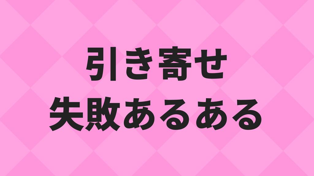 f:id:yurikams:20181130222418j:plain