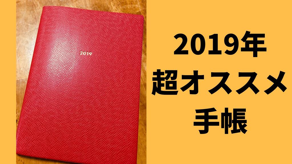 f:id:yurikams:20181203003322j:plain