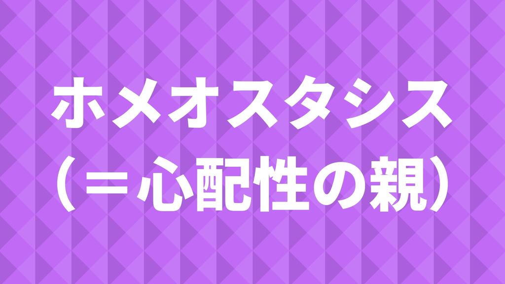 f:id:yurikams:20181206225448j:plain