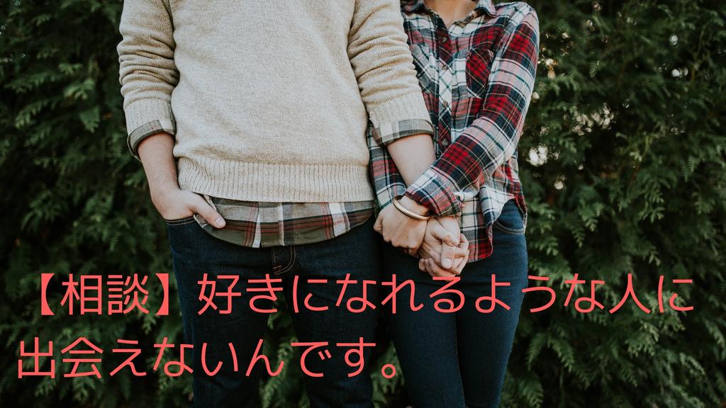 f:id:yurikams:20181213003849j:plain