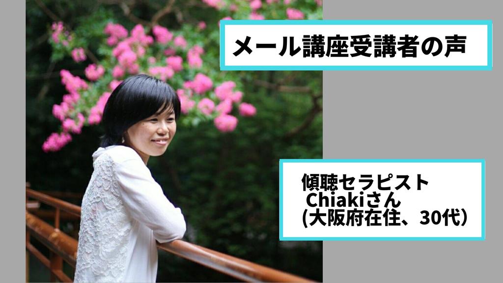 f:id:yurikams:20181213215352j:plain