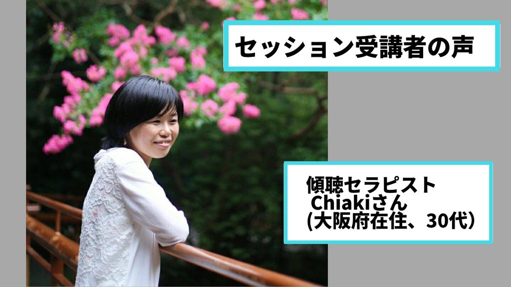 f:id:yurikams:20181215012337j:plain