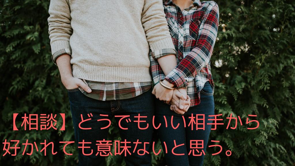 f:id:yurikams:20181218224958j:plain
