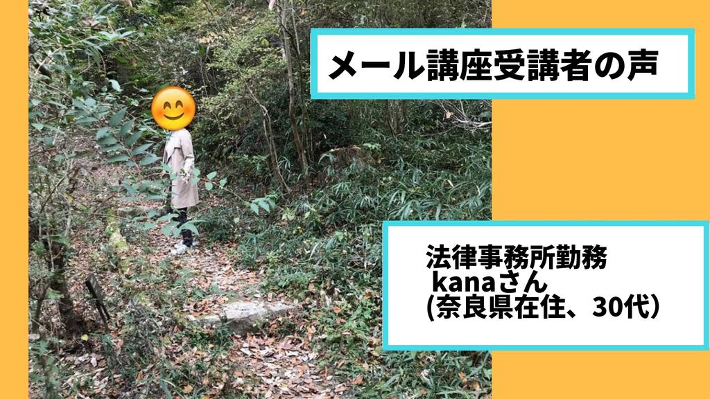 f:id:yurikams:20181221233402j:plain