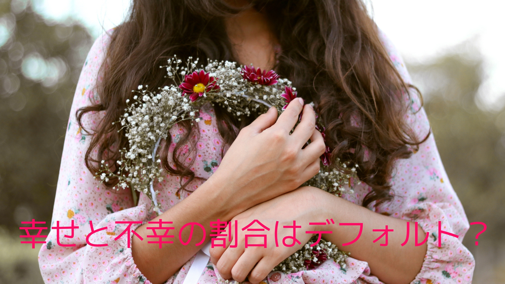 f:id:yurikams:20181222221540j:plain