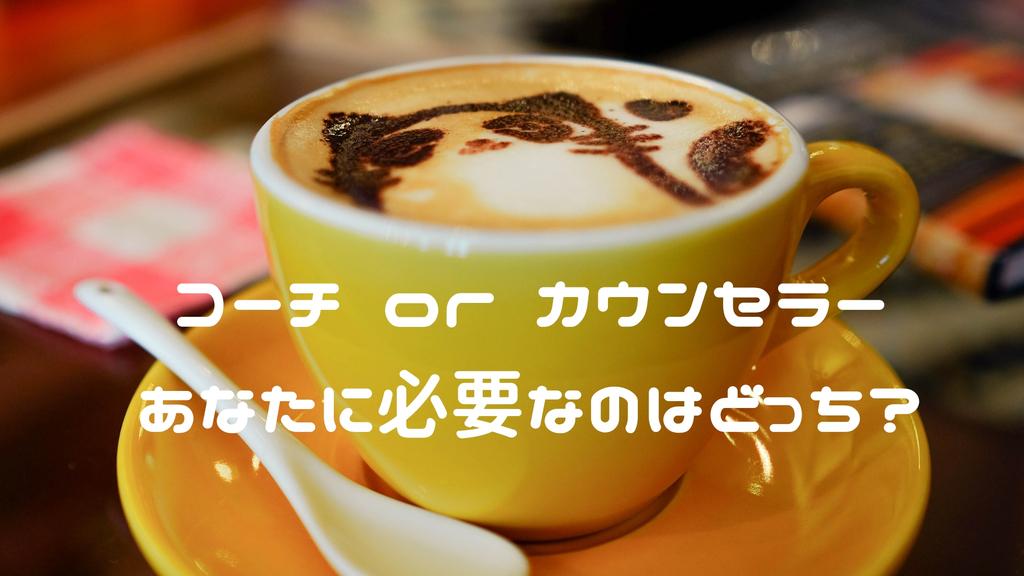 f:id:yurikams:20190212232304j:plain