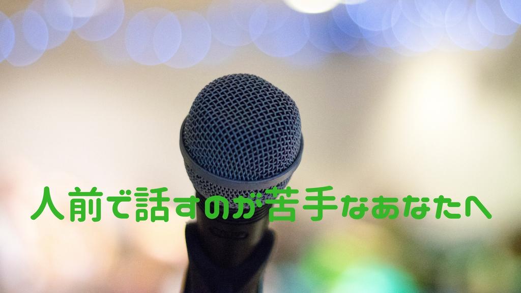 f:id:yurikams:20190214225943j:plain