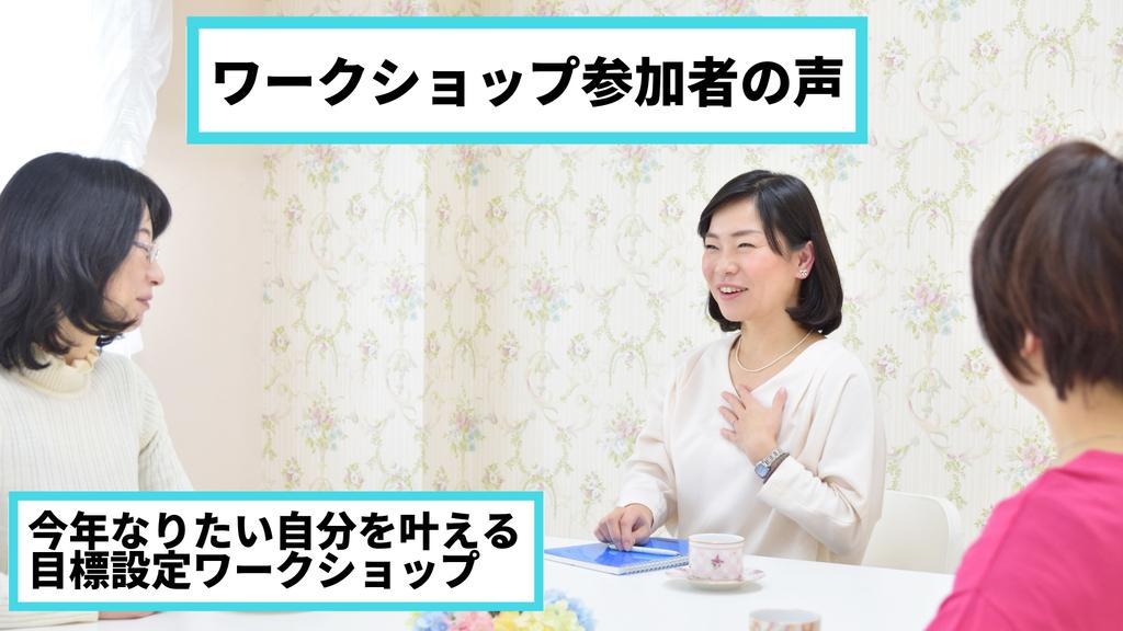 f:id:yurikams:20190216001251j:plain