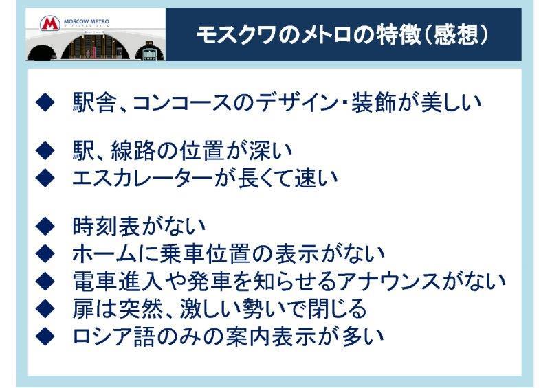 f:id:yurikazunopapa:20160325192132j:plain