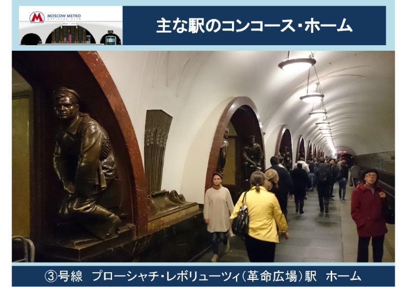 f:id:yurikazunopapa:20160325192756j:plain