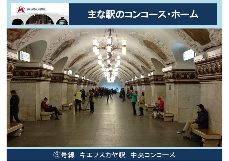 f:id:yurikazunopapa:20160325192904j:plain
