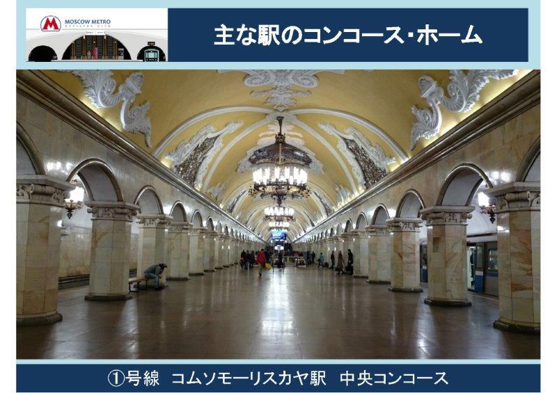 f:id:yurikazunopapa:20160325192922j:plain