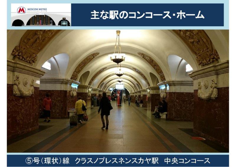 f:id:yurikazunopapa:20160325192941j:plain