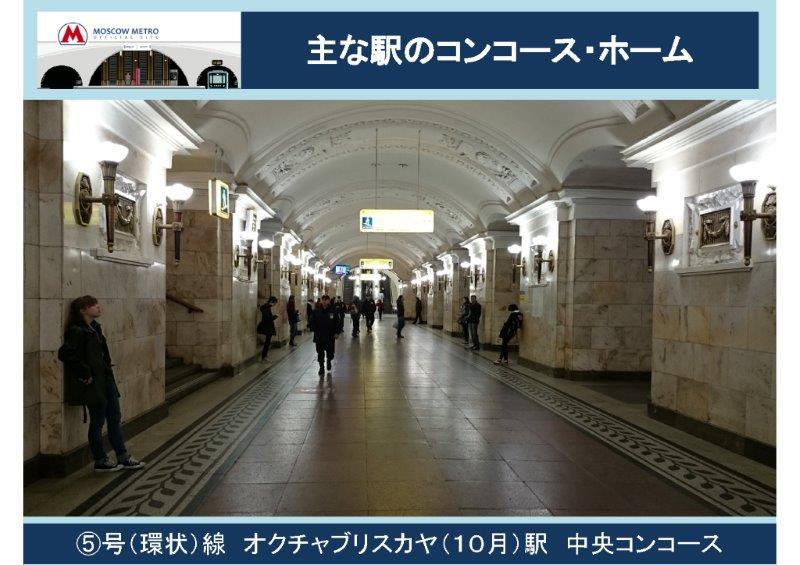 f:id:yurikazunopapa:20160325193000j:plain