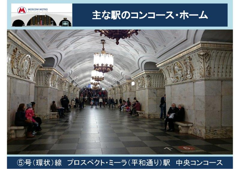 f:id:yurikazunopapa:20160325193019j:plain