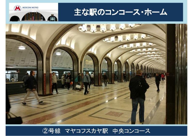 f:id:yurikazunopapa:20160325193115j:plain