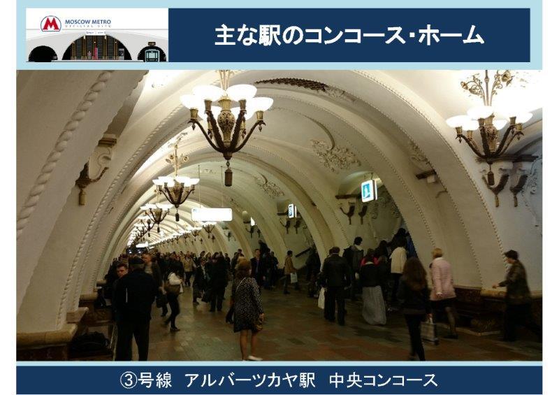 f:id:yurikazunopapa:20160325193246j:plain