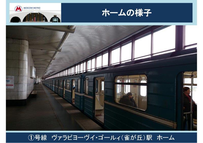f:id:yurikazunopapa:20160326011858j:plain