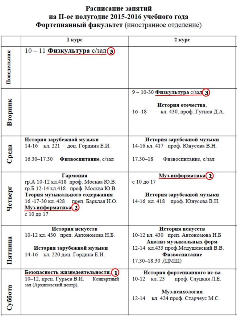 f:id:yurikazunopapa:20161008121334j:plain