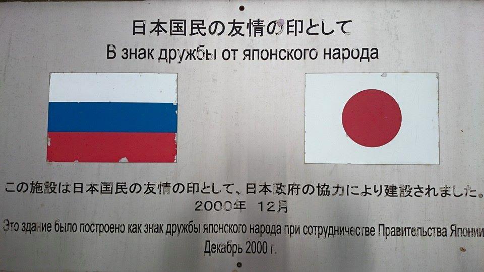 f:id:yurikazunopapa:20170305140701j:plain