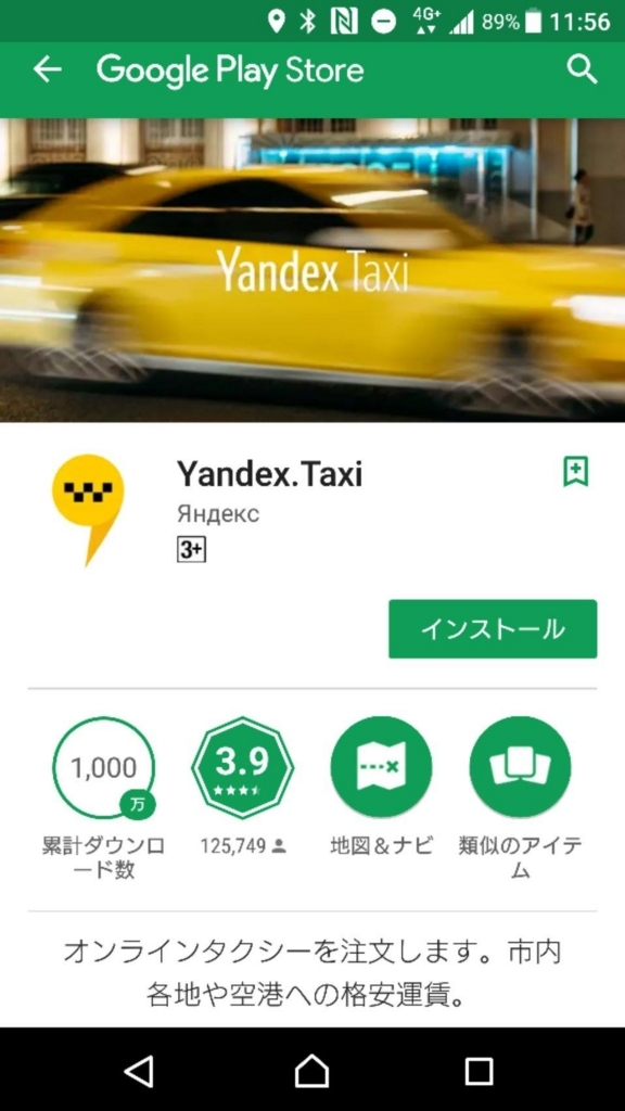 f:id:yurikazunopapa:20170918144732j:plain