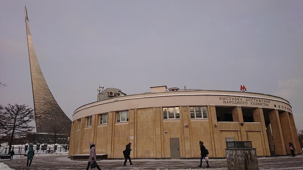 f:id:yurikazunopapa:20190201114002j:plain
