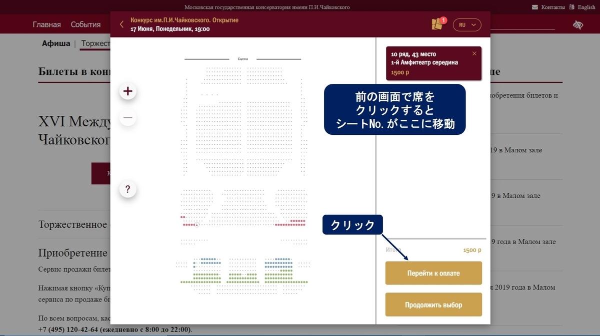 f:id:yurikazunopapa:20190523072750j:plain