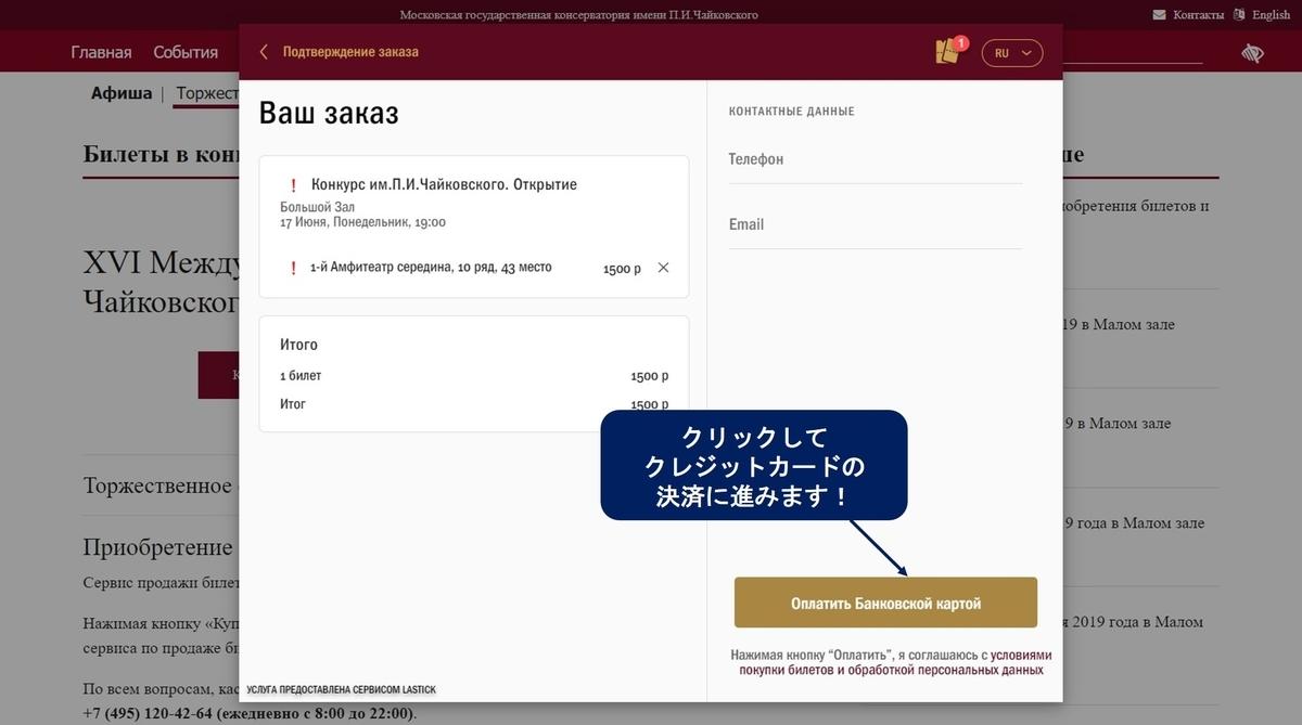 f:id:yurikazunopapa:20190523073009j:plain