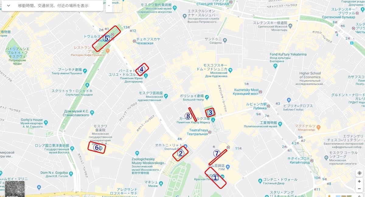 f:id:yurikazunopapa:20191127104632j:plain