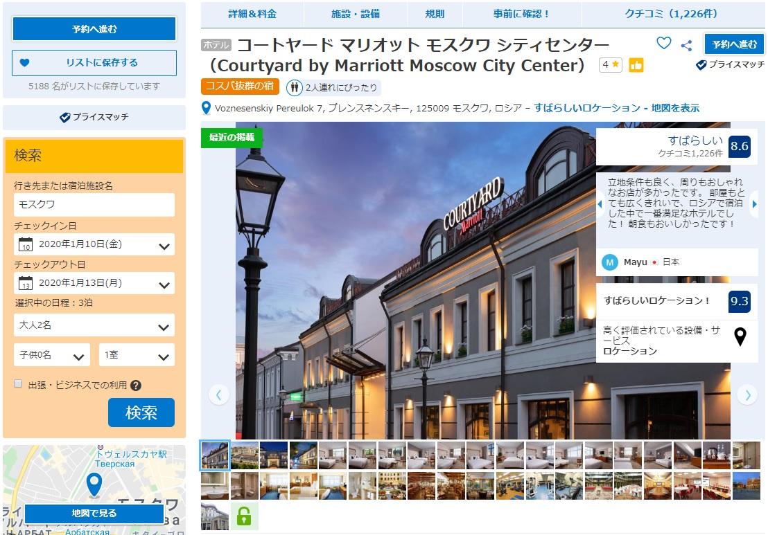 f:id:yurikazunopapa:20191128054151j:plain