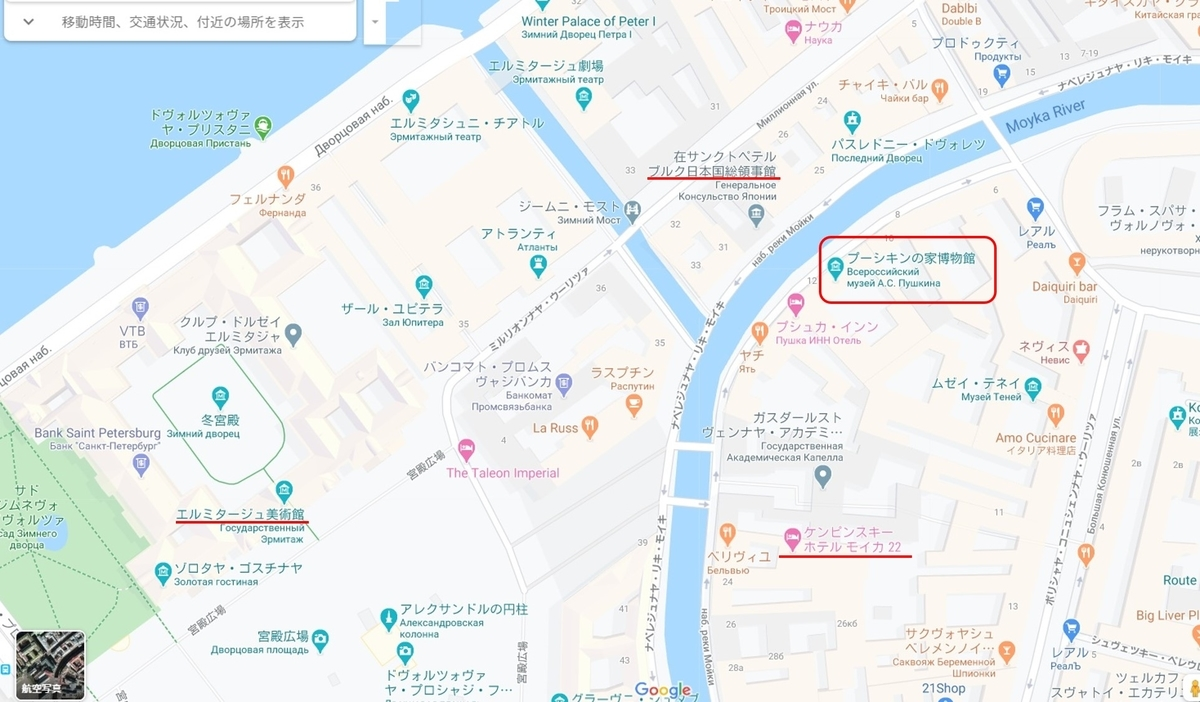 f:id:yurikazunopapa:20200213110353j:plain