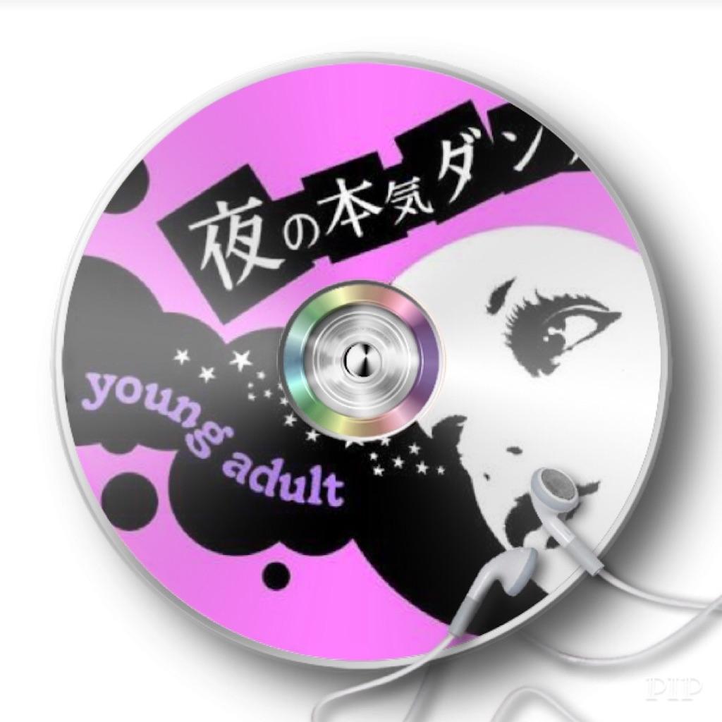 f:id:yurikichisrepo:20160720085958j:image