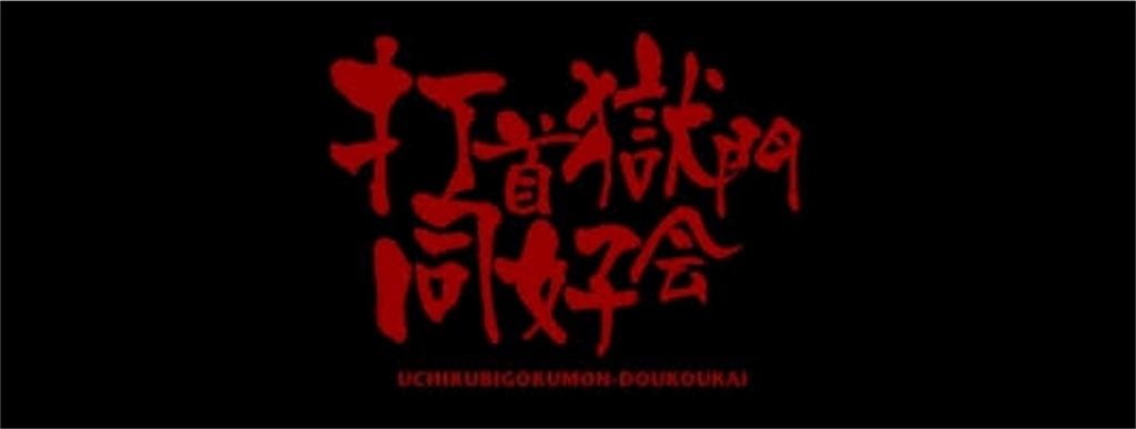 f:id:yurikichisrepo:20170513024658j:image