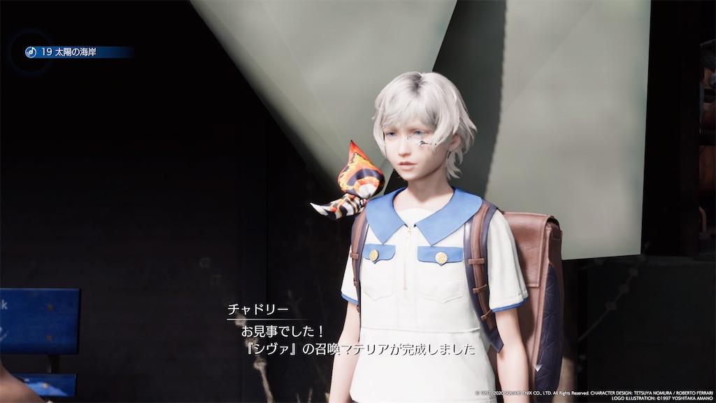 f:id:yurikongumaru:20200420210052j:image