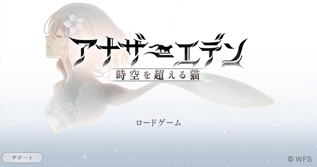 f:id:yurikongumaru:20201003122819j:image
