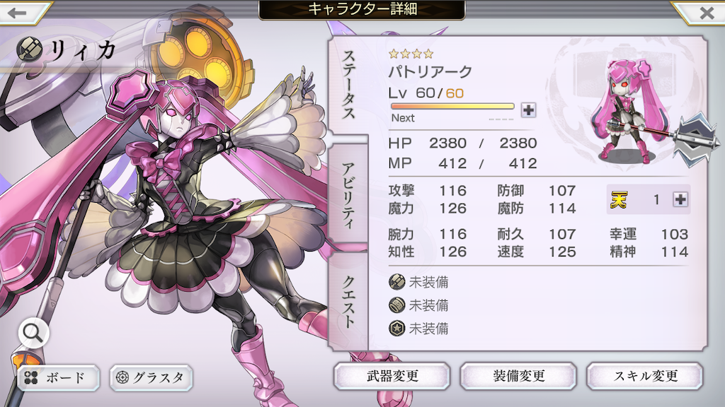 f:id:yurikongumaru:20201004092929p:image